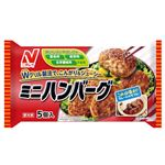 ニチレイフーズ ミニハンバーグ 5個入 【冷凍】
