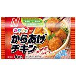 ニチレイフーズ  からあげチキン 6個入 【冷凍】