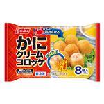 日本水産 かにクリームコロッケ 168g 【冷凍】