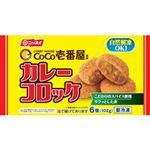 日本水産 COCO壱番屋監修カレーコロッケ 6個入 【冷凍】