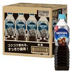 ・【ケース販売】ネスレ日本 エクセラボトル無糖 900ml×12