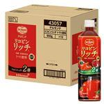 ・【ケース販売】デルモンテ リコピンリッチ トマト飲料 900g×12