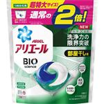 P&G アリエール ジェルボール 3D リビングドライ 詰替用 超特大サイズ 32個