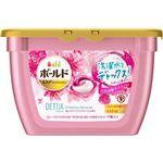 P&G ボールド ジェルボール 3D 癒しのプレミアムブロッサムの香り 本体 17個