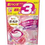 P&G ボールド ジェルボール 3D 癒しのプレミアムブロッサムの香り 詰替用 超ジャンボサイズ 46個