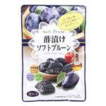 藤沢商事 酢漬けそふとプルーン 180g