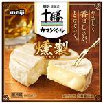 明治 明治北海道十勝カマンベールチーズ燻製 90g