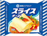 ・雪印メグミルク スライスチーズ 126g(7枚入)
