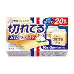 ・雪印メグミルク 切れてるチーズカマンベール入り 148g