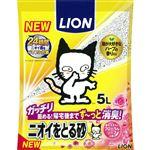 ライオン商事 ニオイをとる砂 フローラルソープの香り 5L