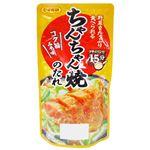 日本食研 ちゃんちゃん焼きのたれ 150g