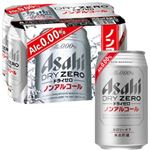 アサヒビール ドライゼロ【ノンアルコール】 350ml×6