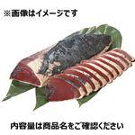 【原料原産地:日本】かつおたたき(解凍・刺身用)200g(100gあたり(本体)199円)1パック