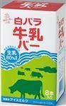 大山乳業 白バラ牛乳バー 35ml×8 【冷凍】