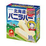 ロッテ 北海道バニラバー 45ml×10本 【冷凍】