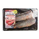 ・【原料原産地:日本】冨士物産 ラクうま!チン!で いわし明太漬け 2尾