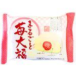 第一食品 まるごと苺大福 80ml 【冷凍】