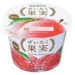 ・オハヨー乳業 ぜいたく果実 白桃&ヨーグルト 125g