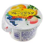 ・北海道乳業 フルーツサラダヨーグルト 130g