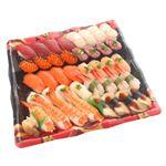 【お盆ごちそう予約】【8/13(金)~8/15(日)12時以降の配送のみ】10種海鮮の味わい握り寿司 40貫わさびなし