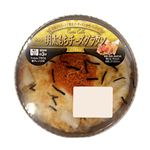 明太モチチーズグラタン