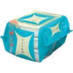 【12月6日~8日の配送】 アイリス 低温製法米のおいしいごはん 青森県産青天の霹靂 150g×3個パック
