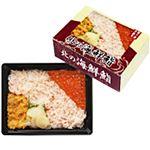 【予約】【3/28(日)配送】北の海鮮鮨