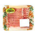上州麦豚 かたロース超うす切り 群馬県産 120g(100gあたり(本体)282円)1パック【5/16(日)までの配送】