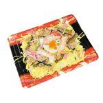 トップバリュ 彩り海老ちらし寿司