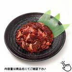 牛サガリ味付焼肉用(解凍)原料肉:アメリカ産 500g(100gあたり(本体)156円)1パック