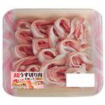 アメリカ産 豚肉ばら切りおとし(しゃぶしゃぶ)200g(100g当り(本体)169円)1パック【1/24(日)までの配送】