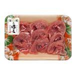常陸の輝き豚肉 もも超うす切り(茨城県産)150g(100g当り(本体)226円)1パック【1/24(日)までの配送】