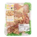 若どりもも肉味付焼肉用(醤油もろみ)原料肉/アメリカ産(解凍)270g(100gあたり(本体)126円)1パック