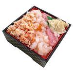 北海道産ほたて入り5種の海鮮丼 1パック【1/24(日)までの配送】