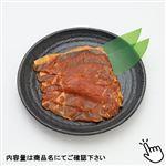 トップバリュ うまみ和豚ロースコチュジャン焼肉 170g 1パック