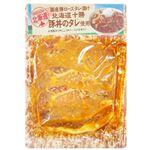 全農 国産豚ロース豚丼用 170g(100gあたり(本体)199円)1パック【5/16(日)までの配送】