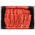 アメリカ産 牛肉ばらカルビ 焼肉用 300g(100gあたり(本体)348円)1パック【7/25(日)までの配送】