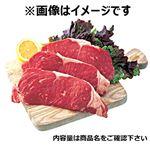 オーストラリア産 牛肉サーロインステーキ用 300g(100gあたり(本体)298円)1パック【7/25(日)までの配送】