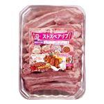 アメリカ産 豚肉スペアリブ(骨付きばら)(解凍)500g(100gあたり(本体)128円)1パック【7/25(日)までの配送】