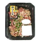 牛肉ばら味付焼肉用(原料肉/アメリカ産)330g(100gあたり(本体)176円)