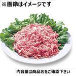 国産 豚ミンチ(解凍)180g(100gあたり(本体)128円)1パック