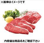 【4月23日~25日の配送】 オーストラリア産 牛肉サーロインステーキ用 160g(100gあたり(本体)298円)1パック