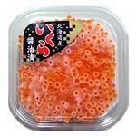 原料原産地 北海道いくら醤油漬 30g