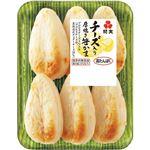 紀文食品 チーズ入り笹かま 120g
