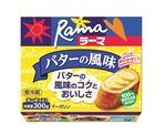 J-オイルミルズ ラーマバターの風味 300g