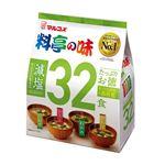 マルコメ 料亭の味減塩 たっぷりお徳 32食
