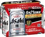 【予約】【8/27~8/29でお届け】アサヒビール スーパードライ 工場できたてのうまさ実感パック 350ml×6