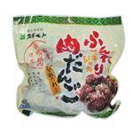 【冷凍】スギモト ふんわりシャキシャキ肉だんご 400g