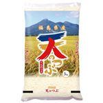 【予約商品】【8月12日の配送】 福島県産 天のつぶ 5kg