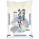 【予約商品】【8月12日の配送】 北海道産 ななつぼし 5kg